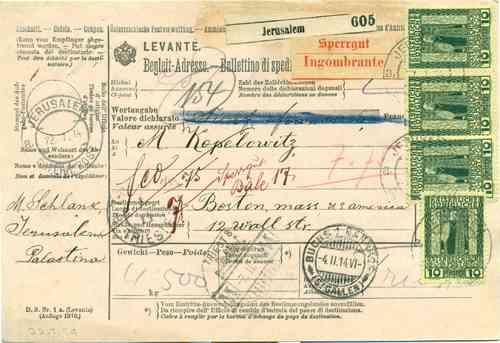 1914 2201 Jerusalem österreichische Post Levante Palästina